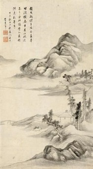 秋江图 立轴 水墨纸本 by dong qichang