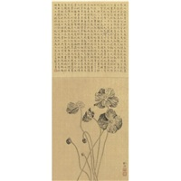 poppies by liu dan