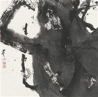 梅花 by lin ruoxi