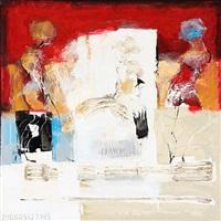 jawm 11 x 12 x 13 (triptych) by janusz tyrpak