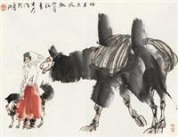 帕米尔牧趣 by liu dawei