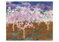 peach flowers by yoshio aoyama