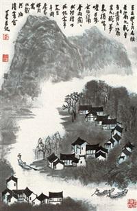 江南春雨 立轴 纸本 by li keran