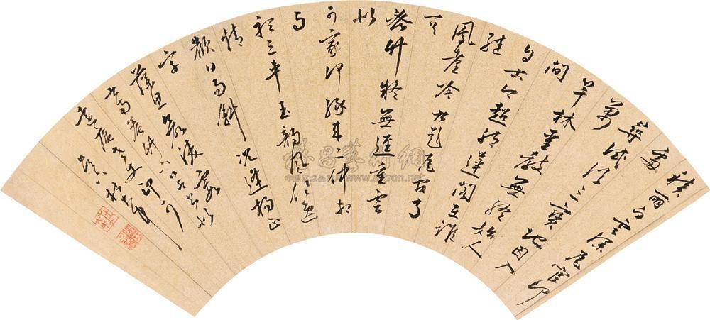 running script calligraphy by du dazhong