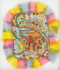 inspired by the sanctus (carnival cocha bambino from misa criolla) by thomas lanigan-schmidt