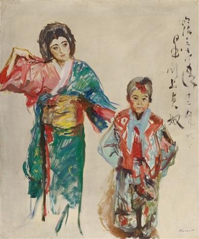 portrait der tänzerin sadayakko mit ihrem ziehson raikichi by max slevogt