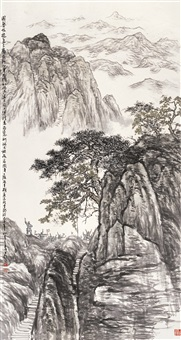 landscape by kang jin mei, huang jia min and liu rui long