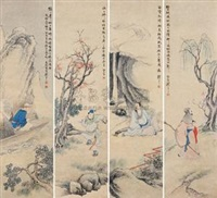 人物 (figure) (in 4 parts) by qian yunhe