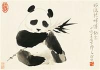 熊猫图 镜心 纸本 by wu zuoren