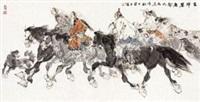 人物 by zhou rongsheng