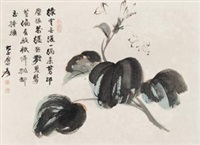 玉兰 by zhang daqian