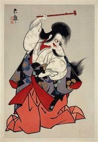 kiyohime (+ another; 2 works) (ôban) by ueno torii tadamasa