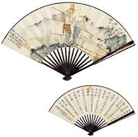 dai people (+ calligraphy, verso) by cheng shifa and hou biyi