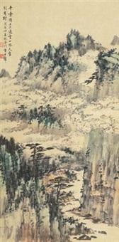 山水人家 by huang junbi