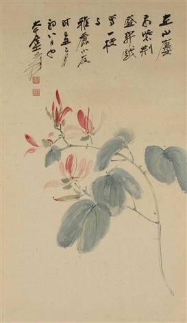 a flowering branch by zhang daqian