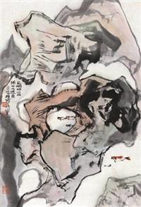 石间游鱼 by cheng shifa