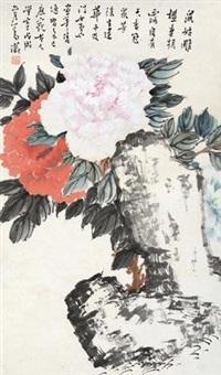天香冠群芳 by xu jianhua and pu ru