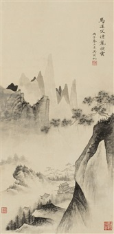 晴麓横云图 (landscape) by wu hufan and ma yaofu