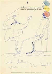 zeichnungsbrief an hans bolliger (5 works) by horst janssen