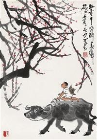 牧童牛背醉春归 (boy herding cattle) by li keran
