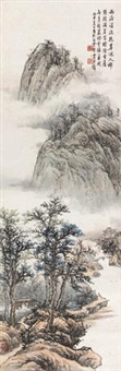 山居 by huang junbi