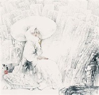 采菌少女 by ma yuan