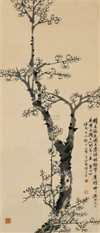 墨梅图 by xiang wenyan