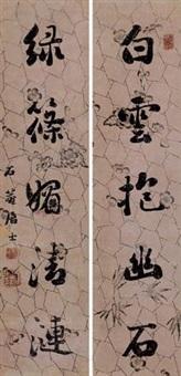 行书五言 对联框 笺本 (couplet) by liu yong