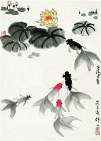 荷花游鱼 by wu zuoren