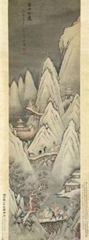 雪川七逸 by gu yuan