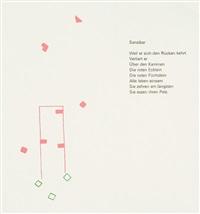 sansibar. gedichte und serigraphien von meret oppenheim (bk w/15 works) by meret oppenheim