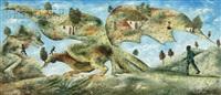village on the dragon's wings by jasmin joseph