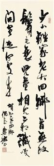 行书贺知章回乡偶书 立轴 纸本 by zhou huijun
