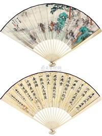 figures (+ calligraphy, by zhang shou, verso) by liu guanying
