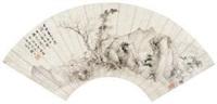 竹石 by gu yun