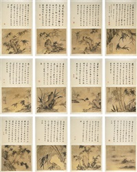 bamboo and poems (album w/12 works) by gui changshi and liang tongshu