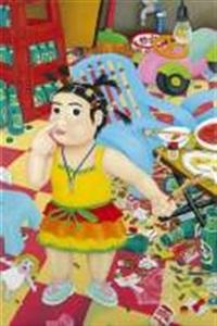 enfant de chongqing by xiao yang