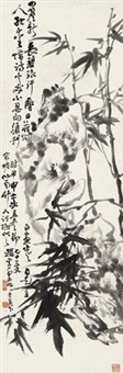 竹石图 by zhao yunhe