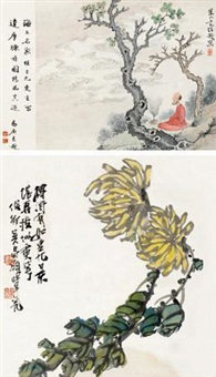 达摩·花卉(双挖) 立轴 设色纸本 (2 works on 1 scroll) by wu changshuo and ren yu