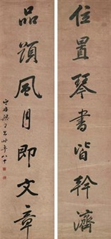 对联 (calligraphy) (couplet) by liang tongshu
