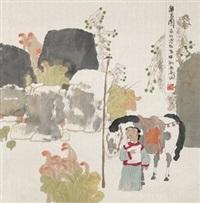 遛马图 by ma weichi