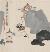 鸟语图 by ma weichi