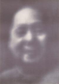mao by gerhard richter