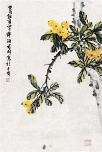 枇杷 镜片 设色纸本 by qian juntao