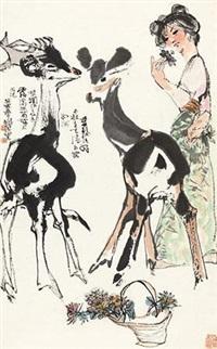 秋菊图 by cheng shifa