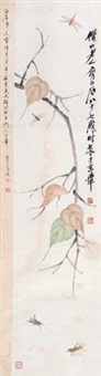 虫草 立轴 设色纸本 by qi baishi