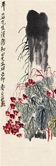 海棠花 by qi baishi