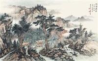 松荫幽居 by huang junbi