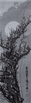 pflaumenblüten bei vollmond by oishi obai