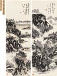 景山夕眺 秋山小景 (2 works) by huang binhong